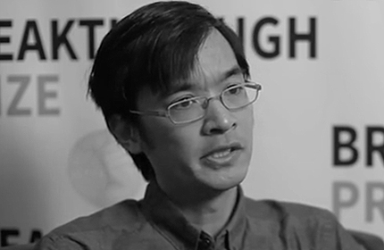 Pulling back the curtain: Terence Tao on mathematics in the Internet age