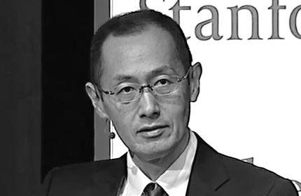 Shinya Yamanaka: 2017 Breakthrough Prize Symposium