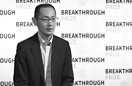 Shinya Yamanaka: 2017 Breakthrough Prize Laureate Interviews